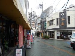Suehiro Seika Main Store