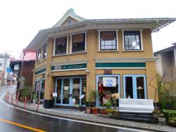 Cafe de motonami