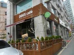 Dyu Cafe
