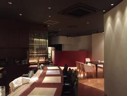 Bar Machiya