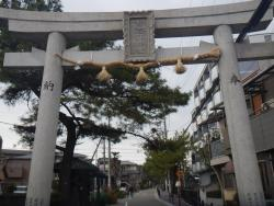 Kishibe Shrine