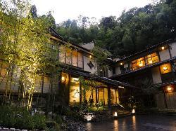 Yuraku Kinosaki Spa & Gardens