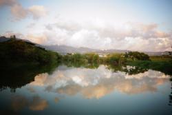Guan Du Nature Park