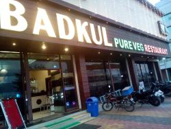 Badkul Restaurant