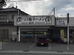 Wadachitoyokawa