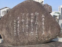 栃木県で最初の小学校はこちらにあったそうです