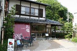 Gallery Hanatsubaki