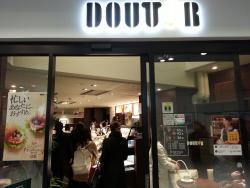 Doutor Coffee Shop Yaesu Central Entrance