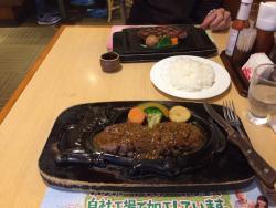Sawayaka Hamakitaten