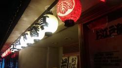 Oedo Nihonbashitei