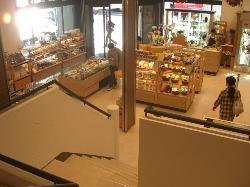 Hiroshima Andersen Bakery (1F)