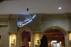 Romantico Restaurant