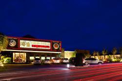 Haishen Restaurant