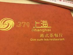 Dim Dim Sum Shanghai (818 Plaza Store)