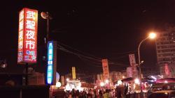 Wusheng Night Market