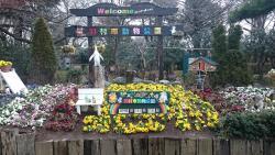 Hamura Zoo