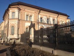 Sangalskiy Garden