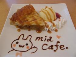 Mia Cafe Tokyo