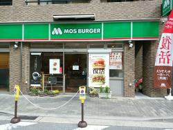 Mos Burgertarumieki Kitaguchi