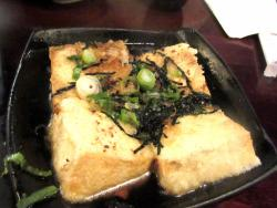 Uotomo Sushi