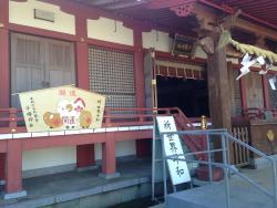 Chikatsu Shrine