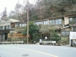 Kita Shirakawa Tennen Radium Onsen