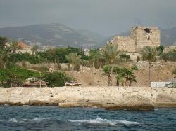 Byblos Public Park