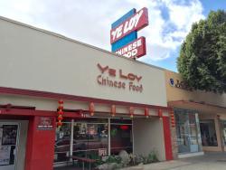 Ye Loy Restaurant