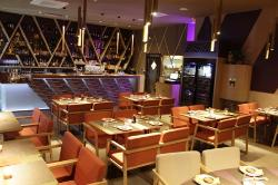 Galante Sushi & Lounge