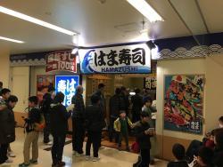 Hamasushi Yokohama Okano