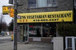 Green Vegetarian Restaurant