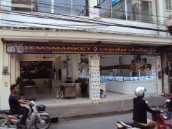 ถนนอัญมณี (ตลาดพลอย)