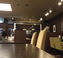 Ide Cafe Aeon Kamagaya Shopping Center