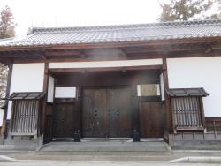 Former Yazawa Residence Entrance Gate