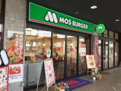 Mos Burger Jr Kumamoto