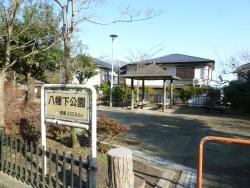 Hachimanshita Park