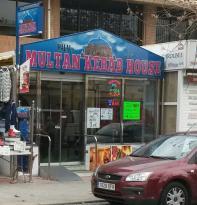 Multan Kebab House
