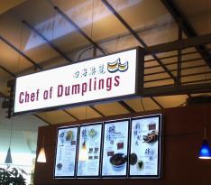 Chef Of Dumplings