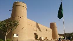Al Masmak Fortress