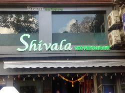 Shivala