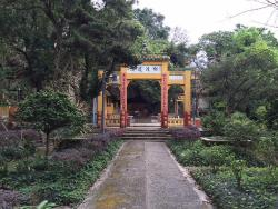 Hong Kong Qingshan Temple