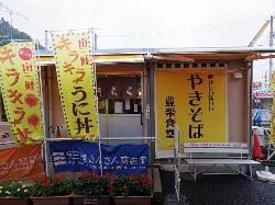 Horaku Shokudo