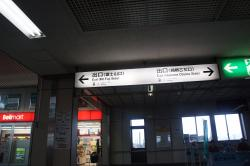 Gotemba Visitor Information Center