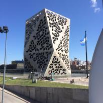 Centro Cívico de la Provincia de Córdoba