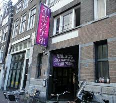 The Doors Coffee Shop