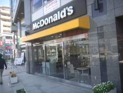 McDonald's Asakadai Ekimae