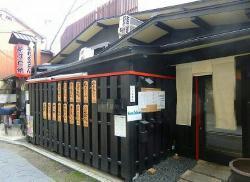Chikusagawa
