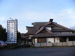 Shabushabu Kiyomizu Ube Yamaguchi