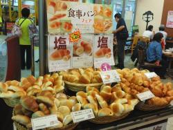 Saint Etoile Fukushima Station