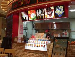 Cafe Tapino